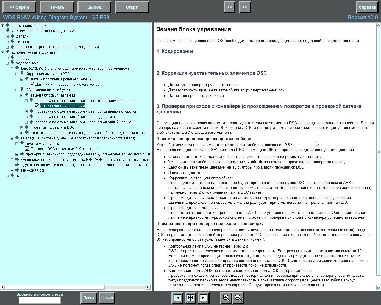 Full Size of Bmw Wds Wiring Diagram System line V120 3 4 N Blog U 1