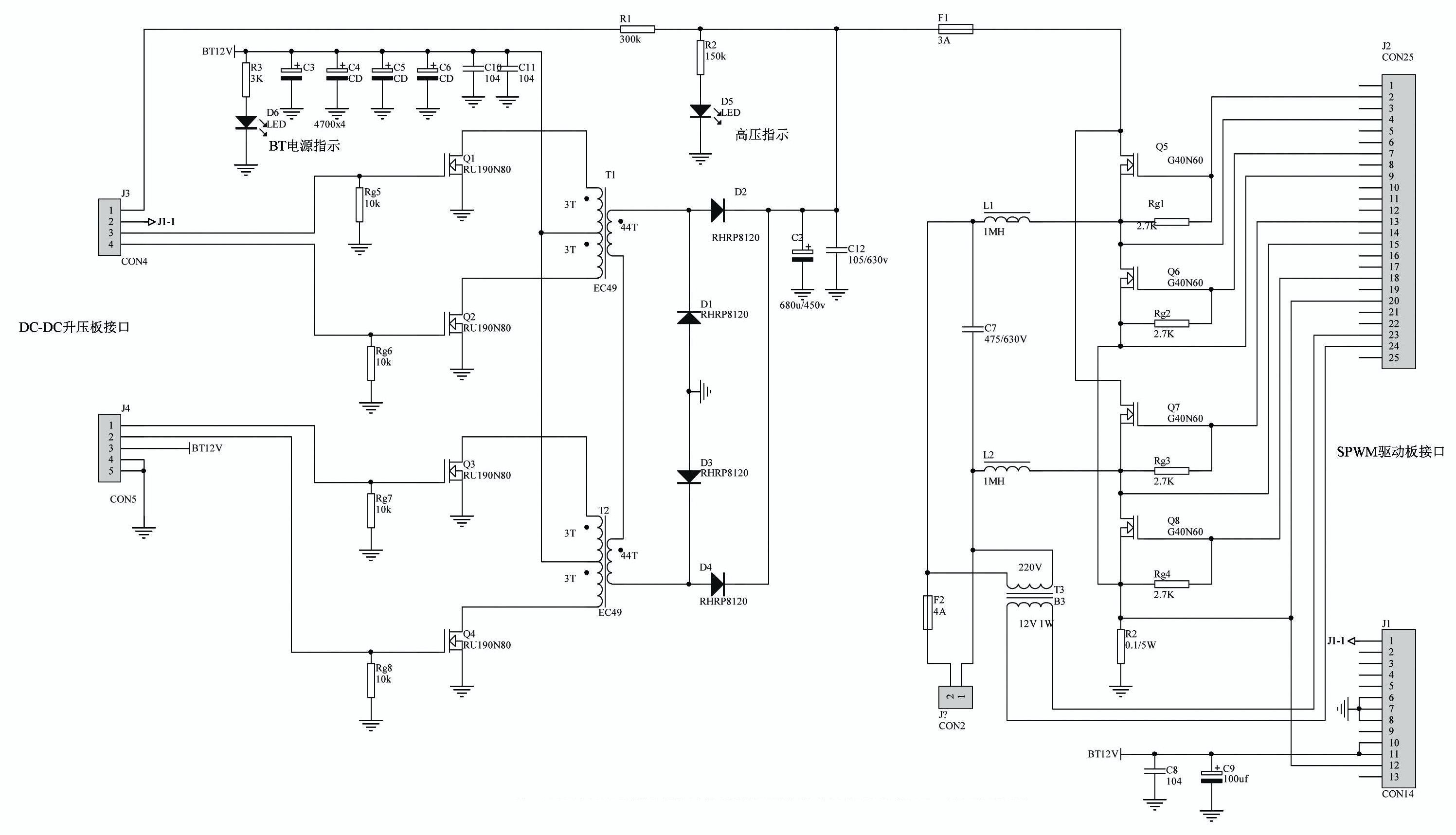 Full Size of Single Phase Motor Wiring Diagram Capacitor Start Run Volt Watt Power Inverter Design
