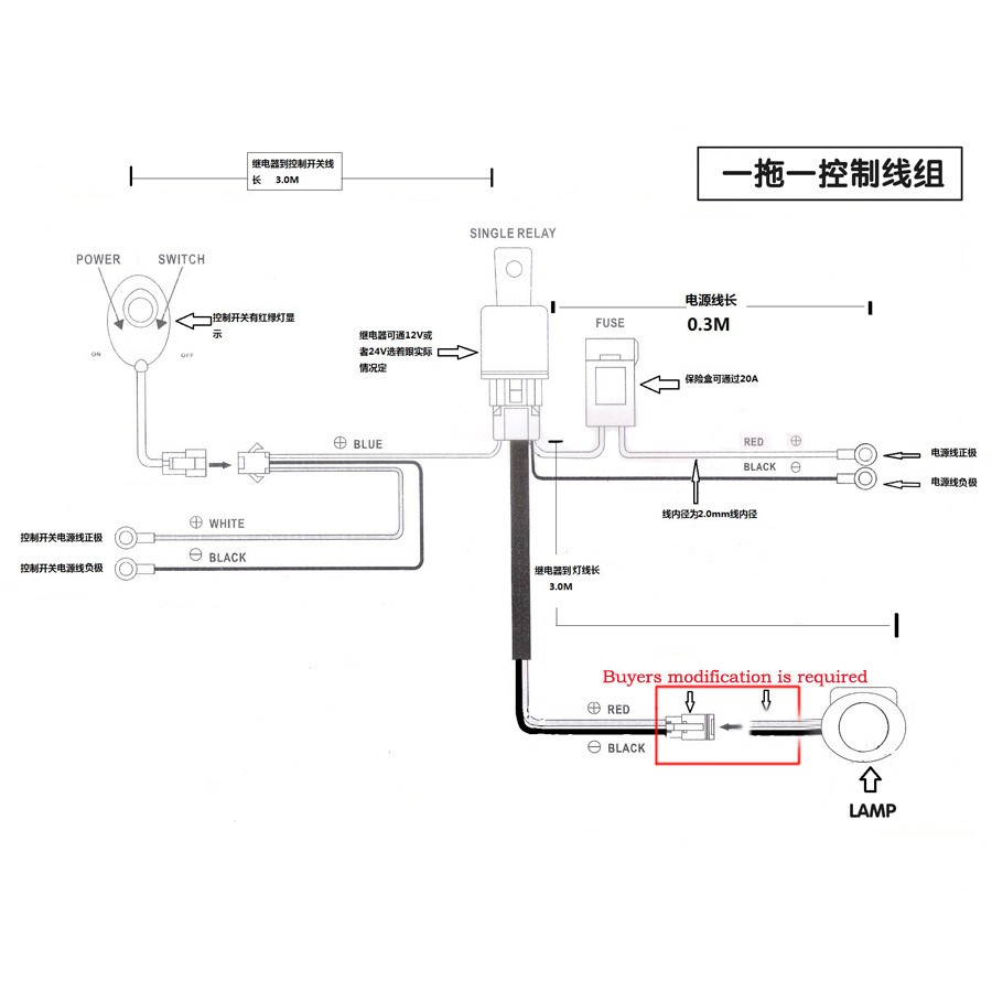 12v Relay Switch Wiring Diagram With Blueprint 933 Inside Best For 12V