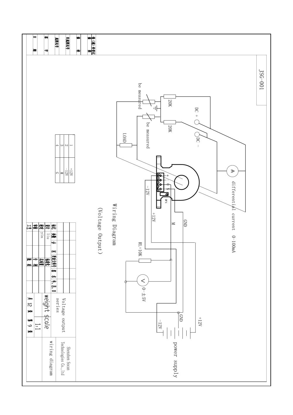 Slo Syn Stepper Motor Wiring Diagram New Image Winch Control Trend 30 Amp Rv Plug 94 About Remodel