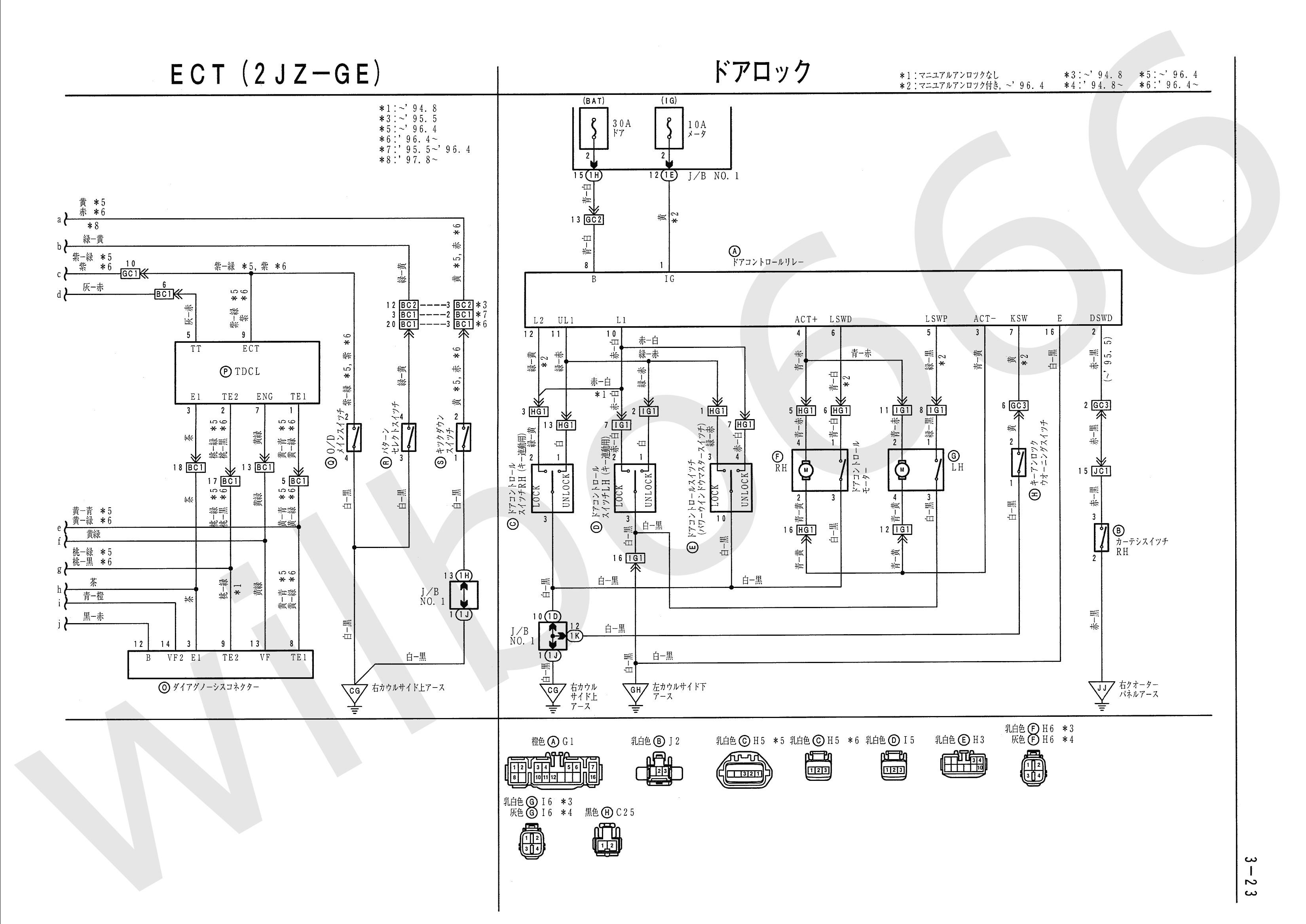 JZA80 Electrical Wiring Diagram Book