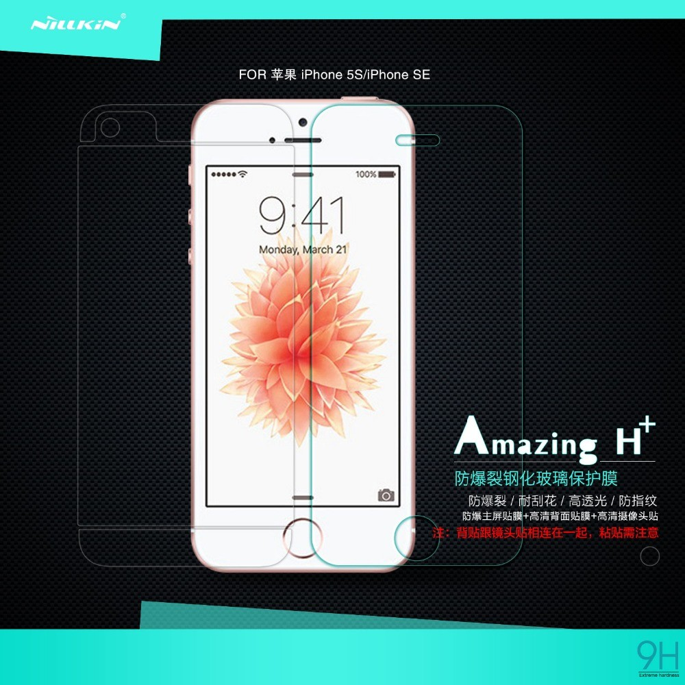 Tempered Glass For iPhone 5S SE Nillkin Amazing H Anti Explosion For iPhone 5s SE