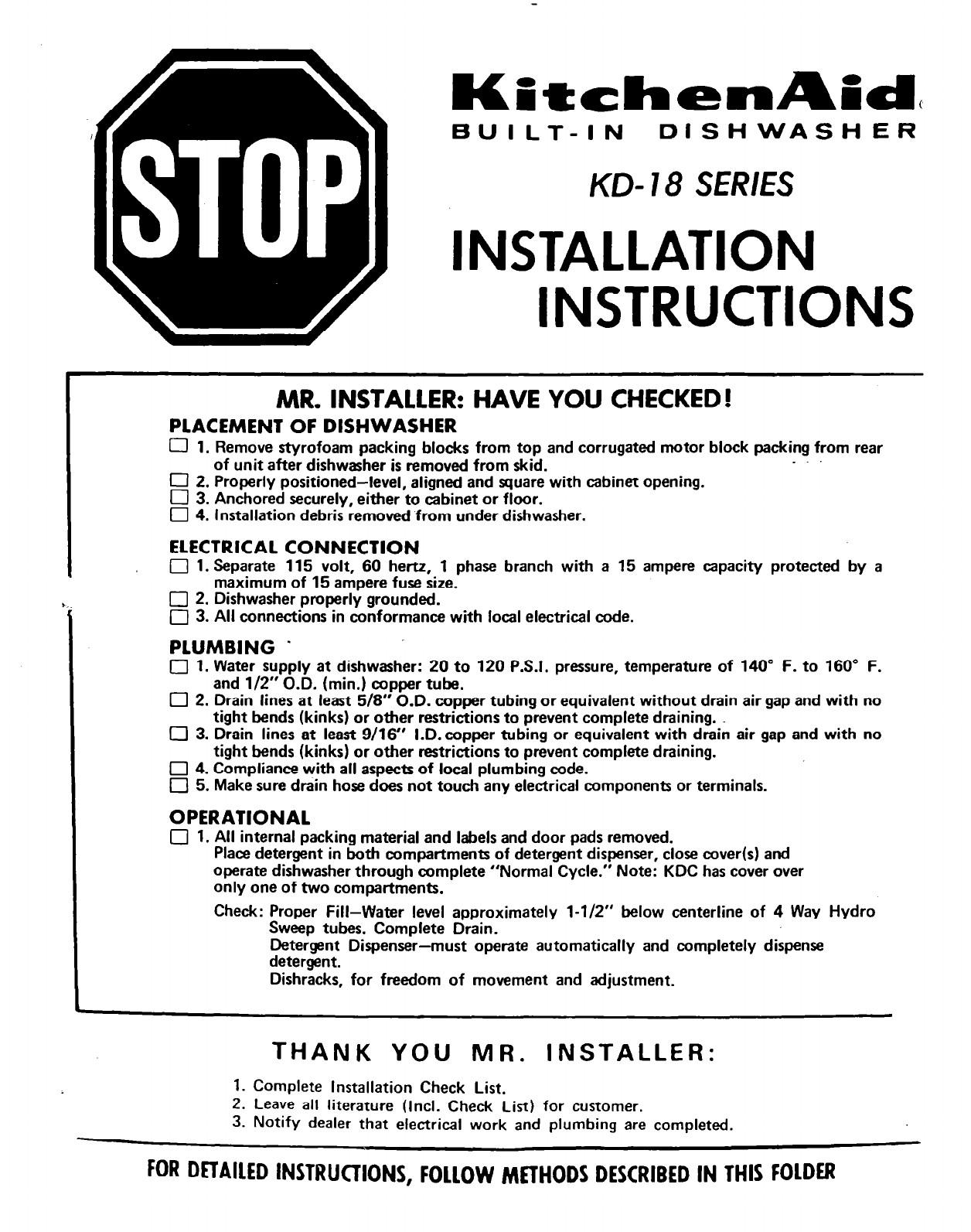 KitchenAid KD 18 Dishwasher User Manual