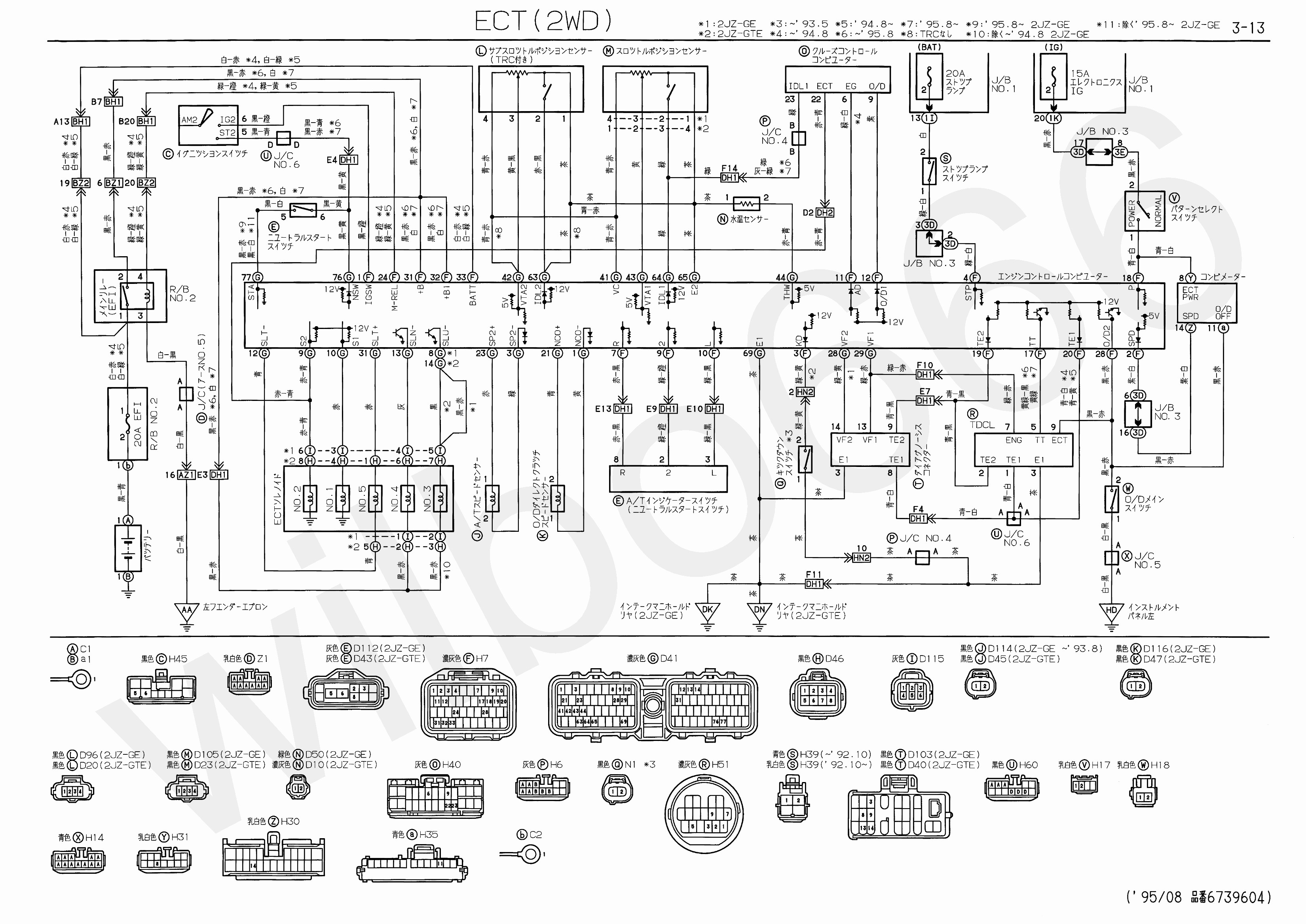 1999 toyota camry wiring diagram best of