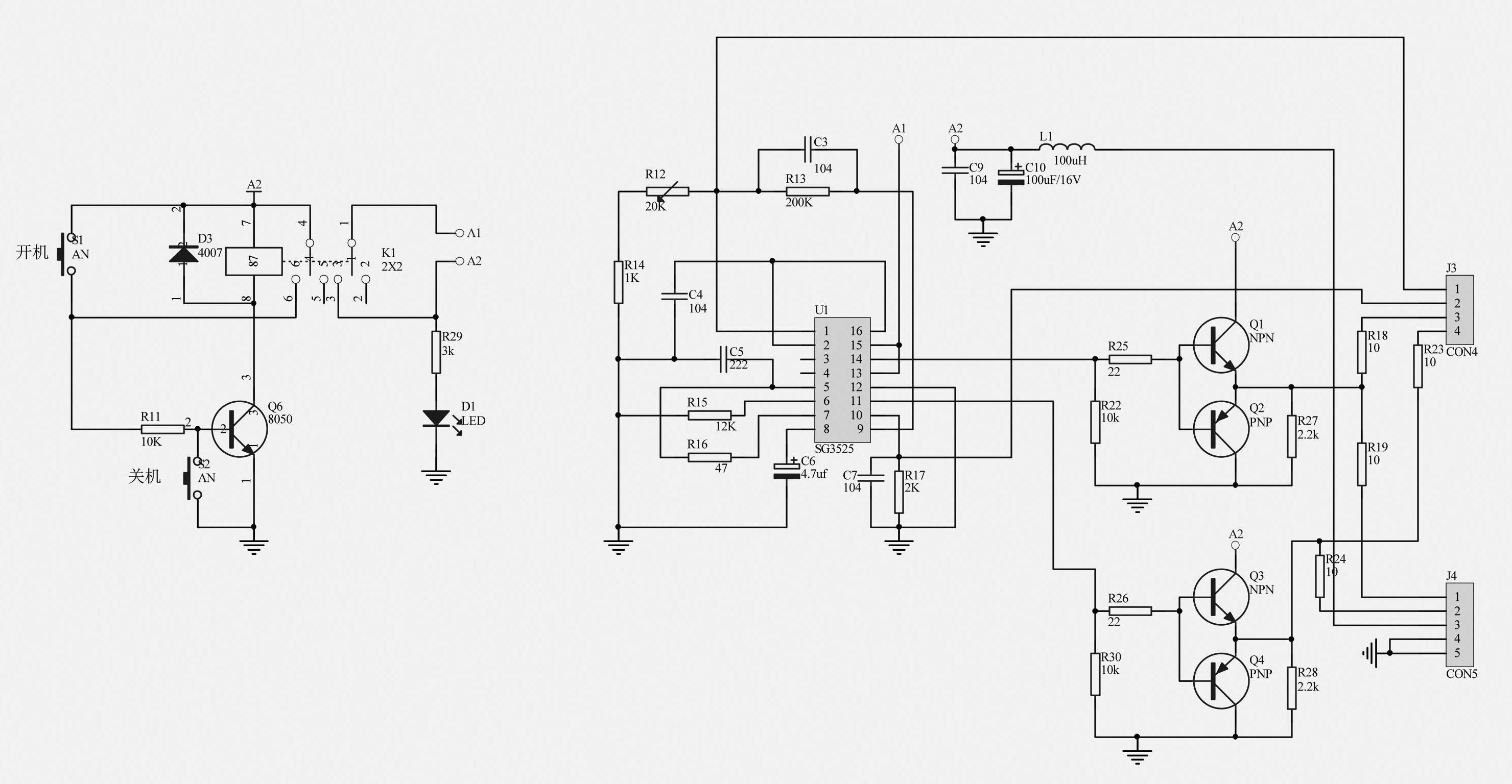 220v To 110v Wiring Diagram Image Home Motor Inverter Copy 1000w Design Dc Distribution Board