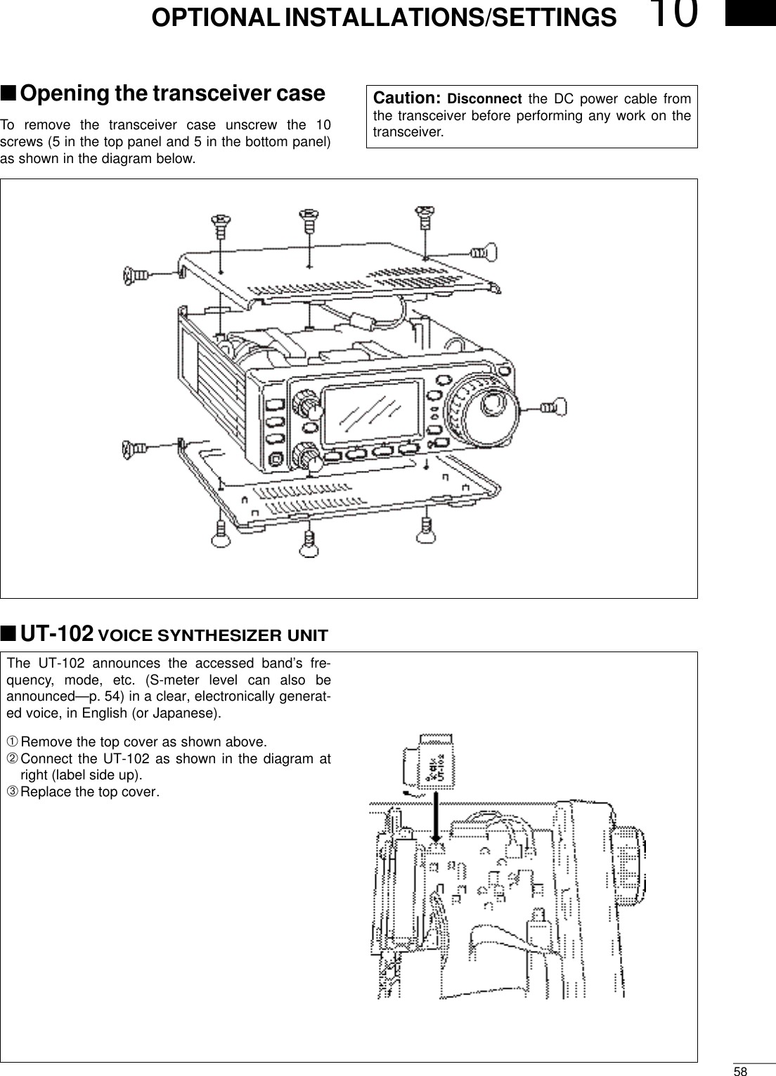 Page 61 of IC 706MK2G Receiver portion of amateur transceiver User Manual manual I Incorporated