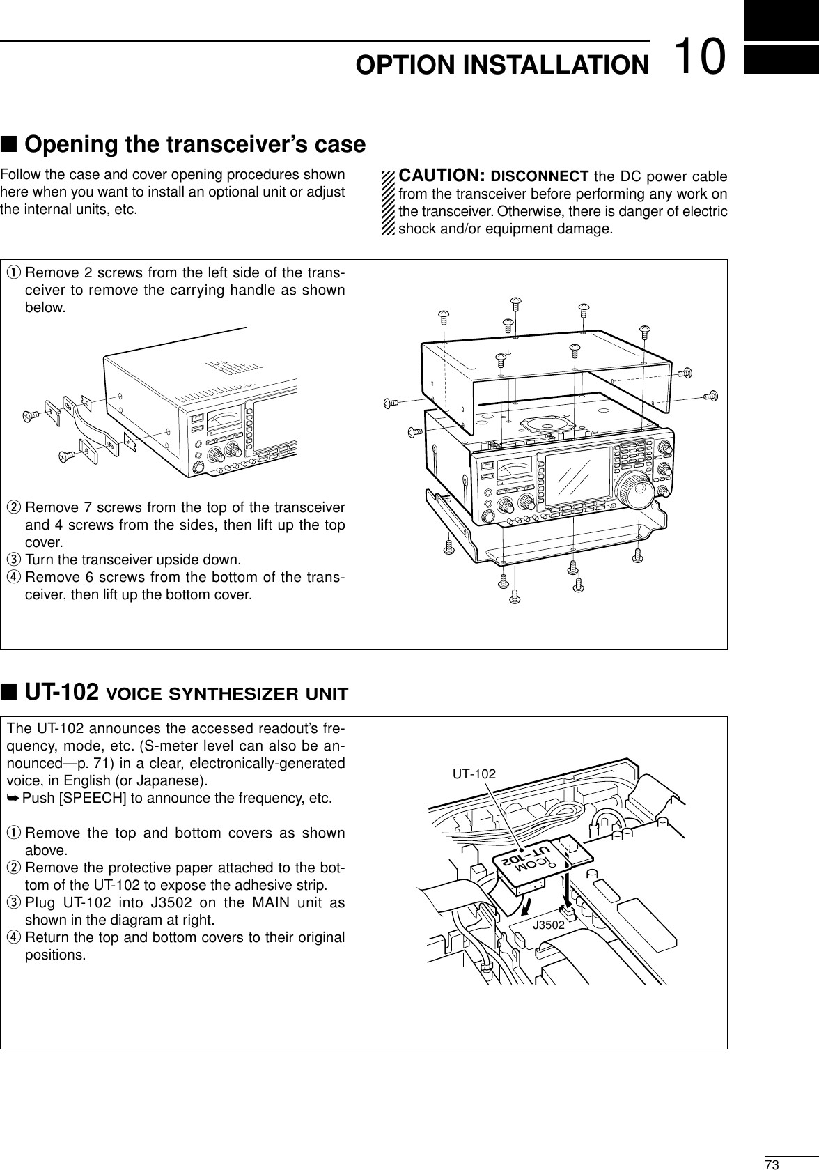 Page 75 of IC 756PRO Amateur Radio Transceiver User Manual IC 756PRO IM
