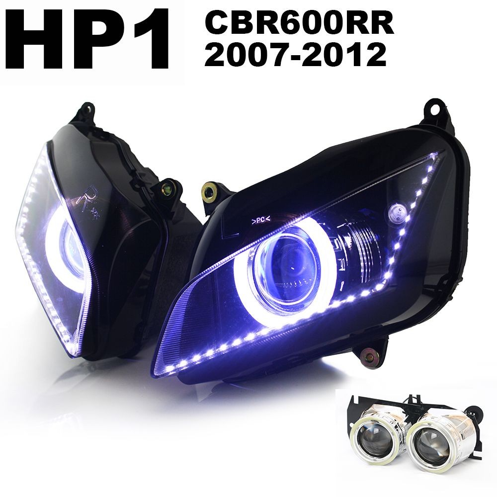 HID Projector HP1 CBR607 for Honda CBR600RR 2007 2012