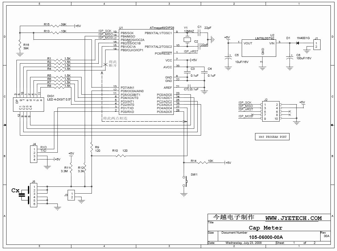 Arduino Capacitance Meter and RC time constants