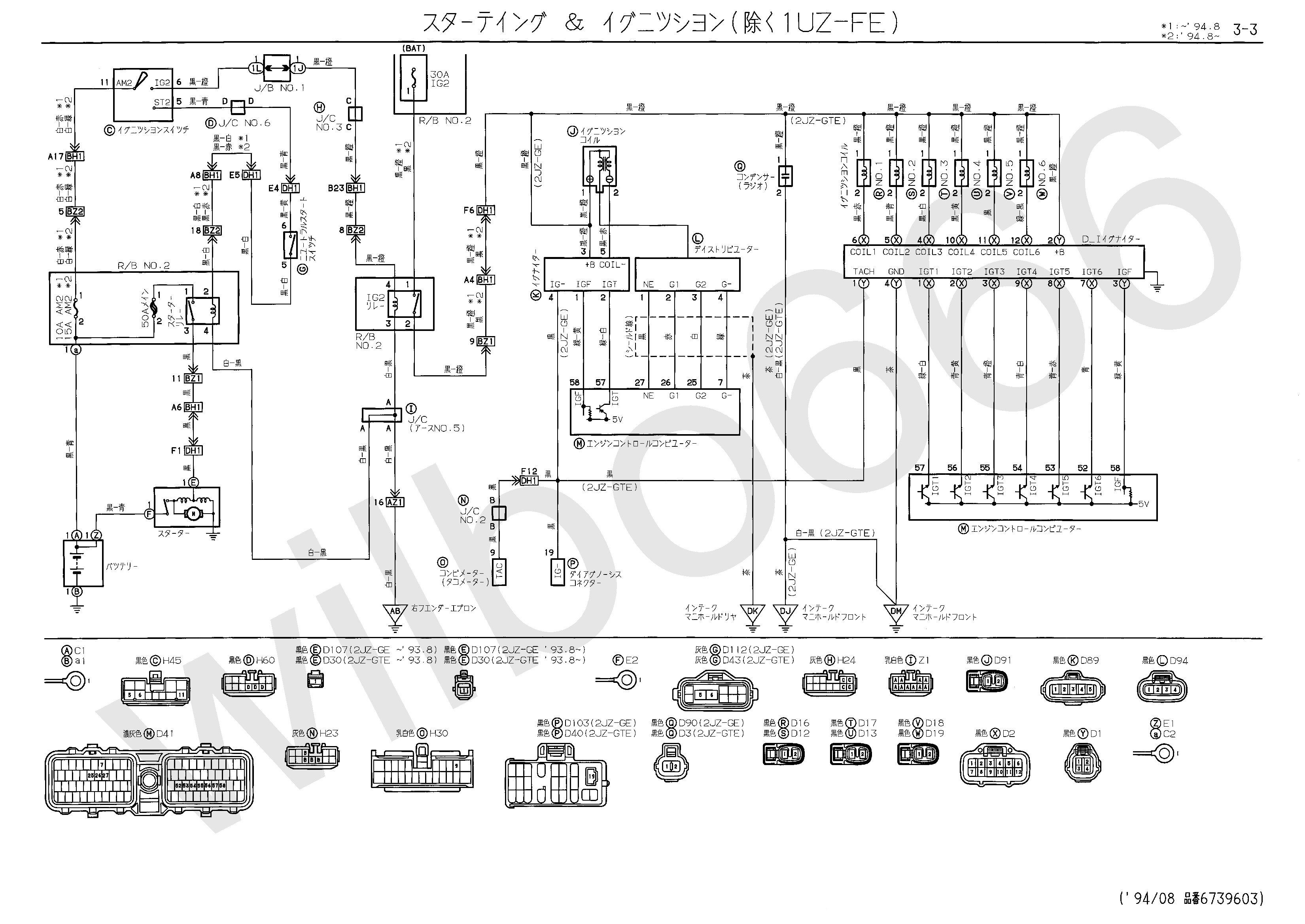detailed wiring diagram throttle