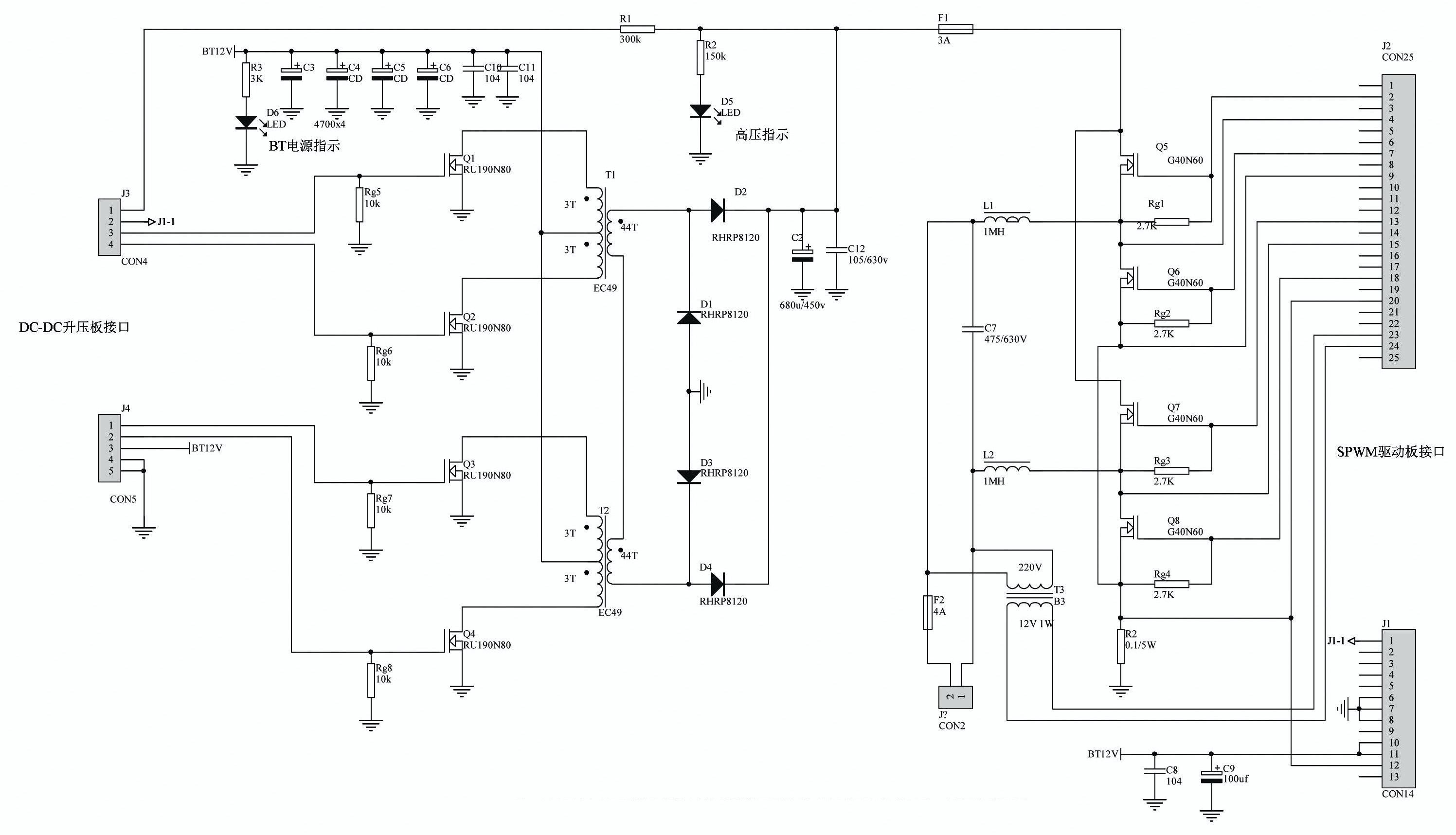 WRG-2562] Sodium Vapor Fixture Wiring Diagram on