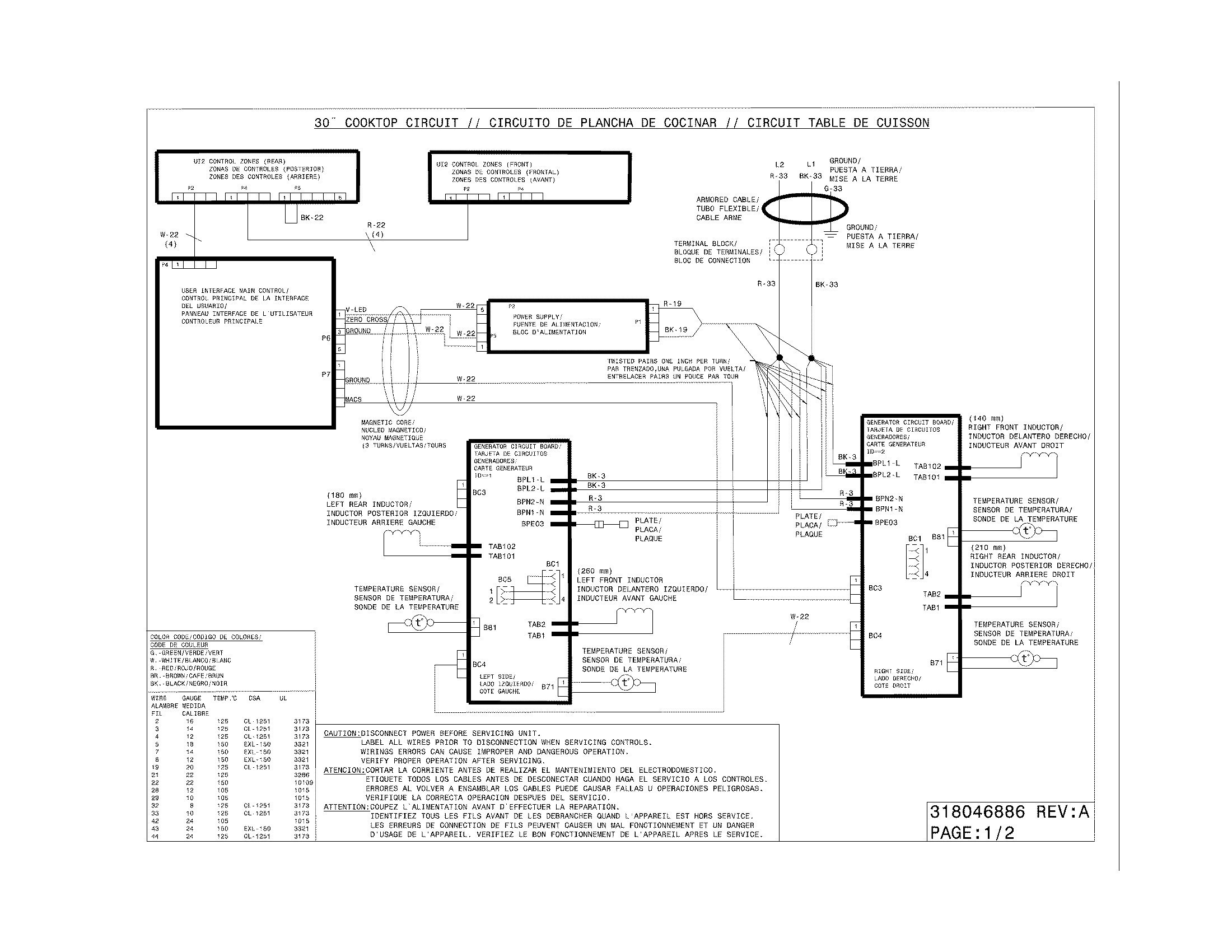 EA7 Lift Master Wiring Diagram Dj   Wiring LibraryWiring Library
