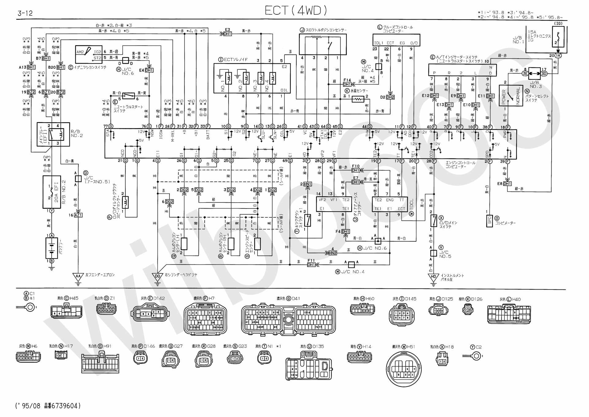 House Plans for Kids and Wiring Diagram Ka24e Maf Wiring Diagram Nice for