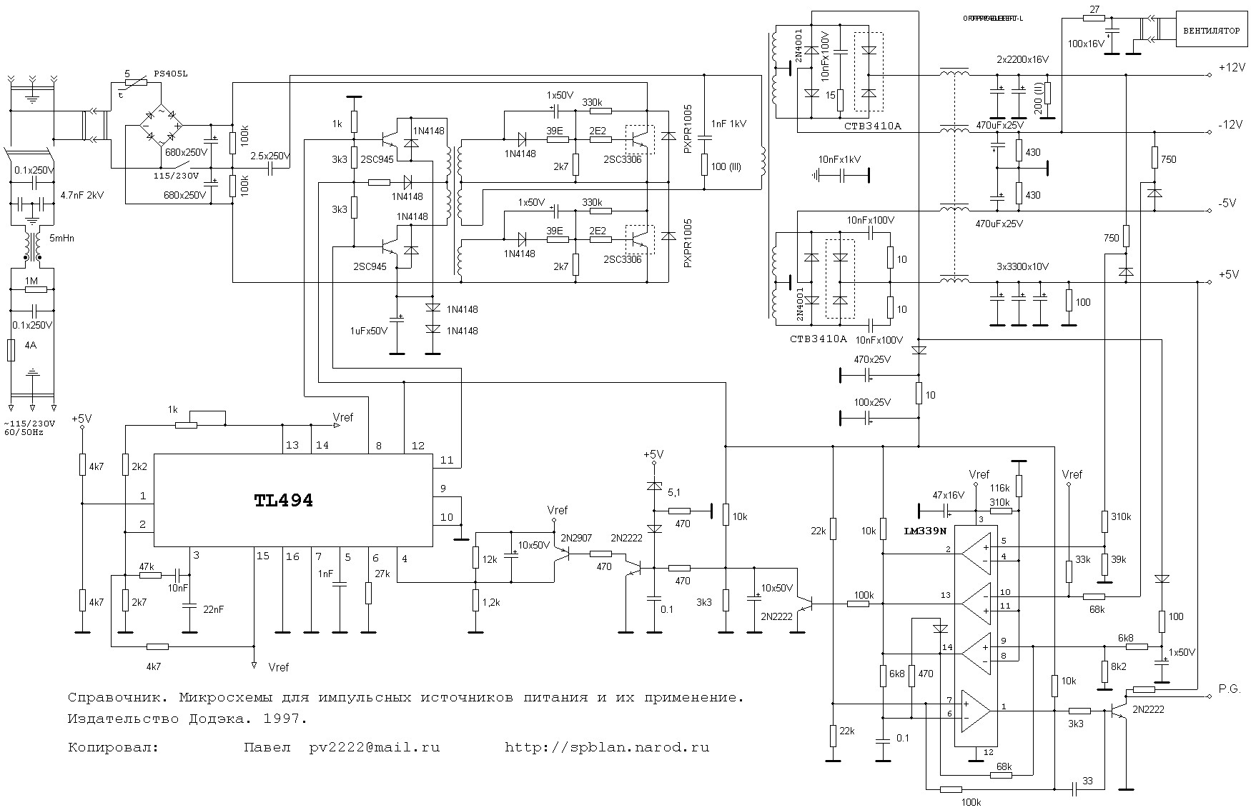 Schematic of AT 200W w TL494