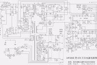 Atx-250-12e Schematic Inspirational Bestec atx 250 12z Wiring Diagram Inspirational