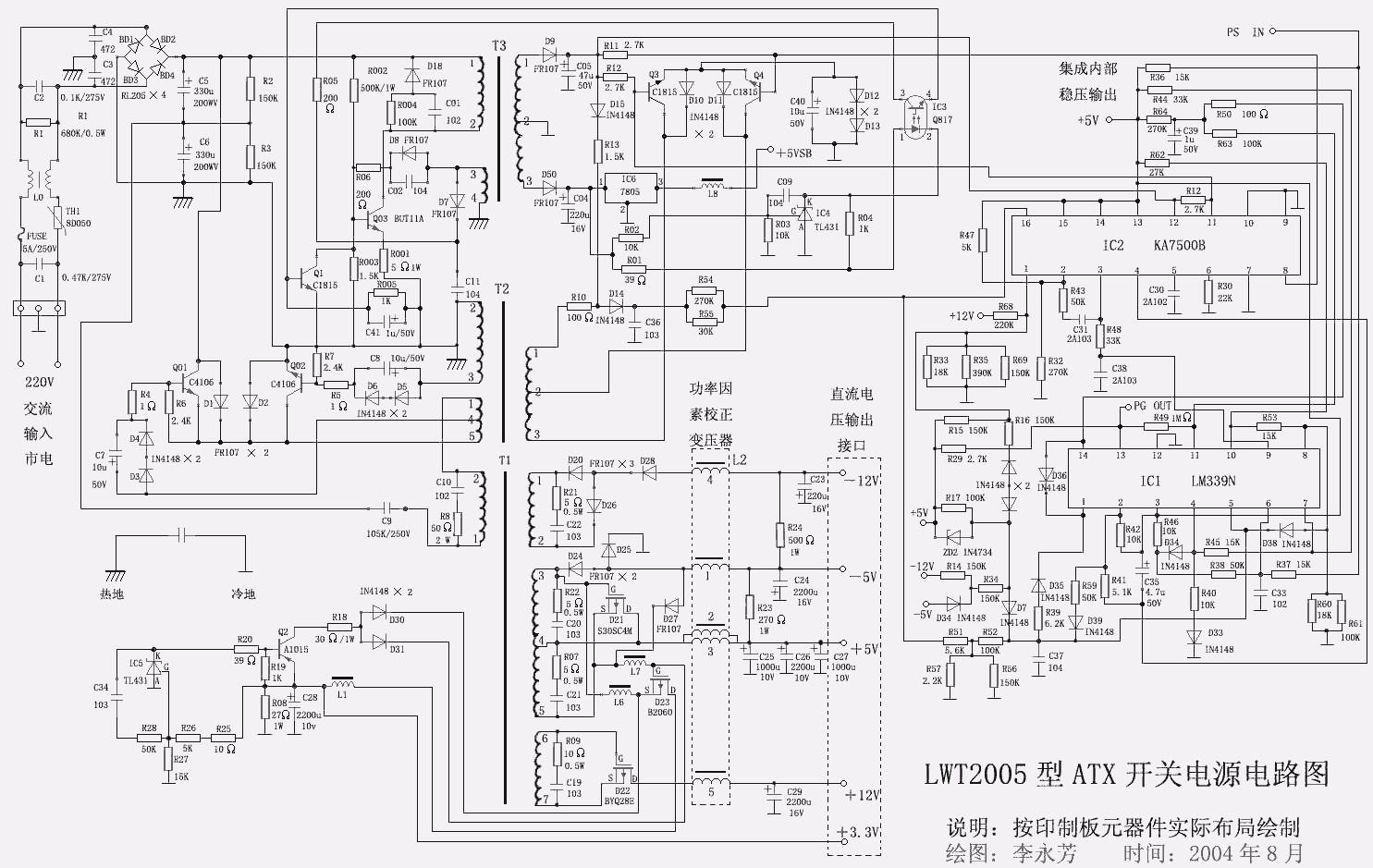 at and atx pc puter supplies schematics rh danyk cz bestec atx 250 12e schematic bestec
