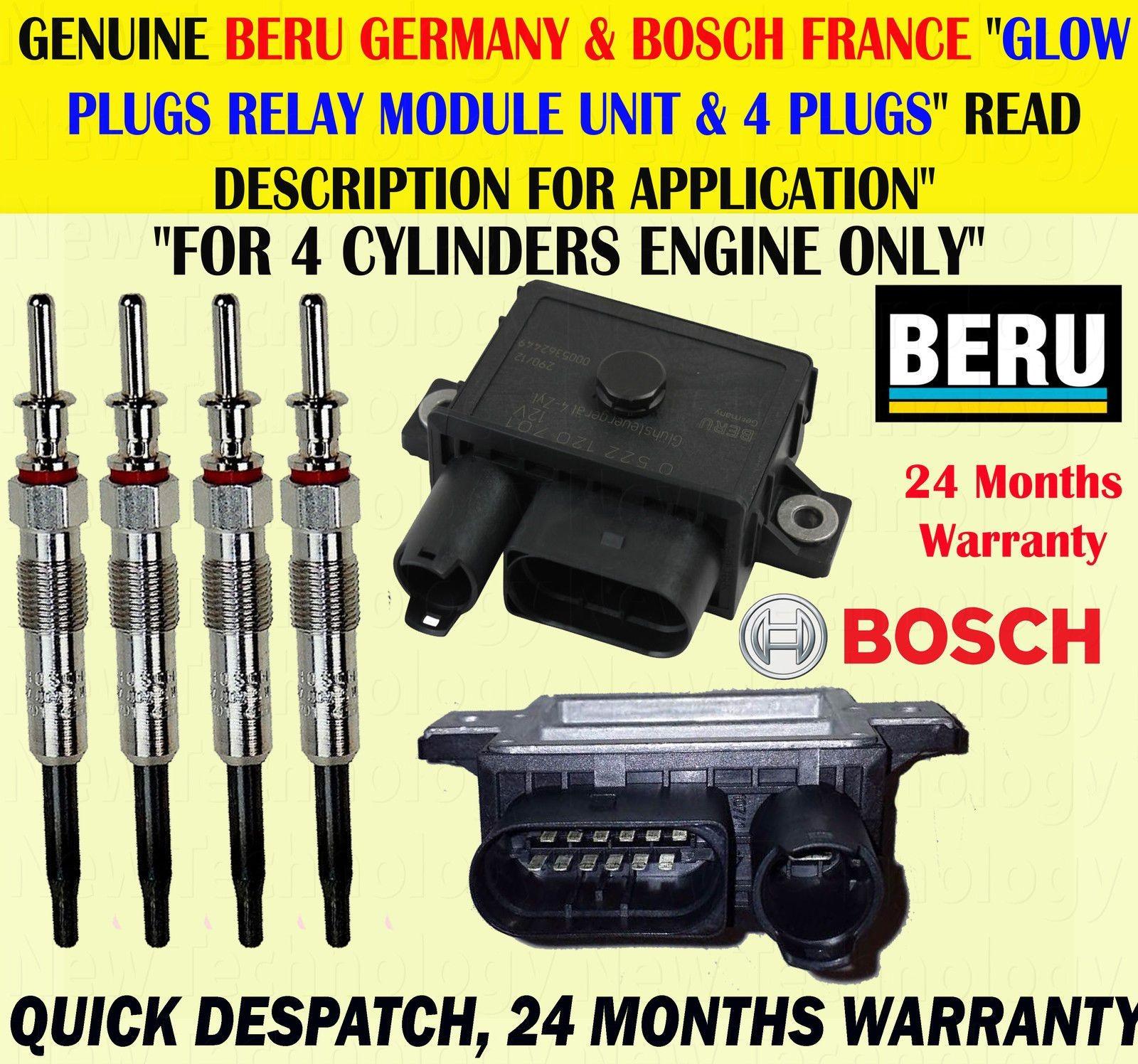 For BMW 1 5 SERIES 118D 120D 520D X3 2 0D GLOW PLUG X4 & RELAY CONTROL MODULE UNIT