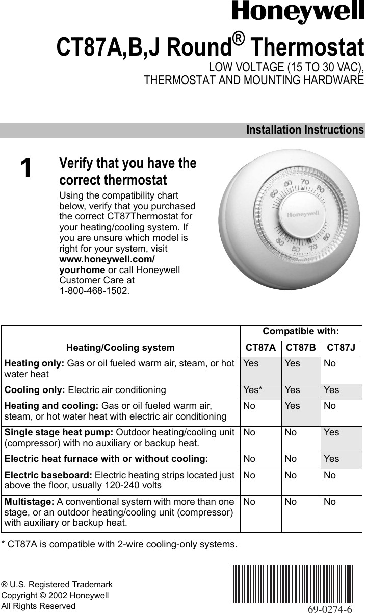 HoneywellCt87AUsersManual User Guide Page 1