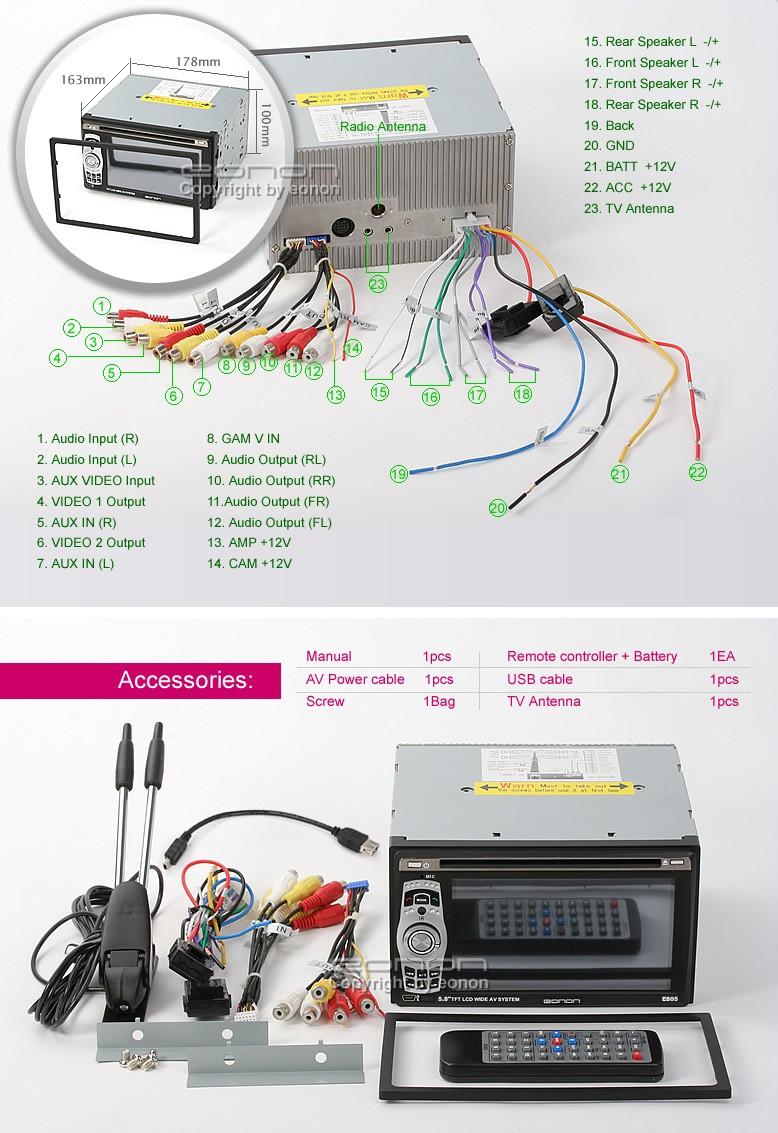 eonon radio wiring diagram data wiring diagram