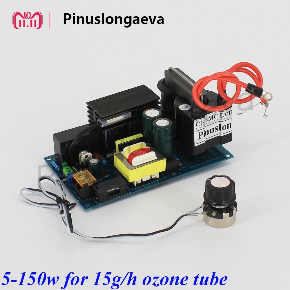 Pinuslongaeva 120w 150w power supply for 12g 15g h ozone tube adjustable High voltage power supply
