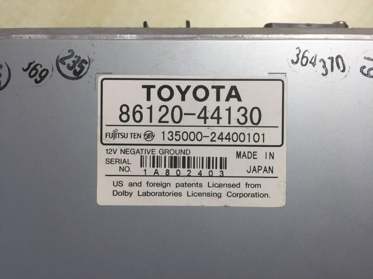diagram toyota fujitsu ten wiring diagram toyota fujitsu ten